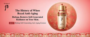 Special Edition: The History of Whoo Bichup Self-Generating Anti-Aging Essence